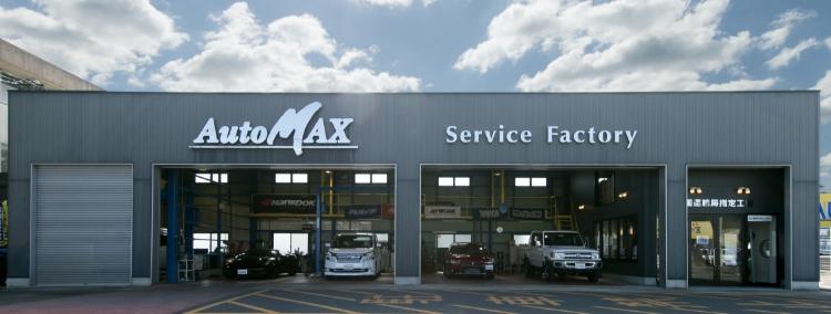 東讃最大級の展示場 | AutoMAX